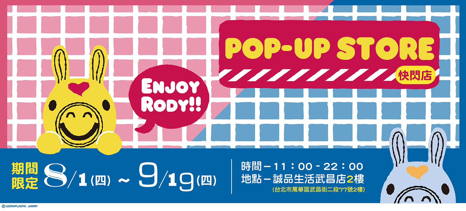 Enjoy Rody期間限定快閃店-誠品武昌店
