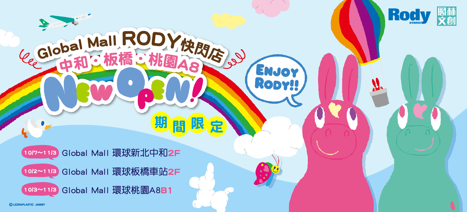 Enjoy Rody期間限定快閃店-GlobalMall環球購物中心